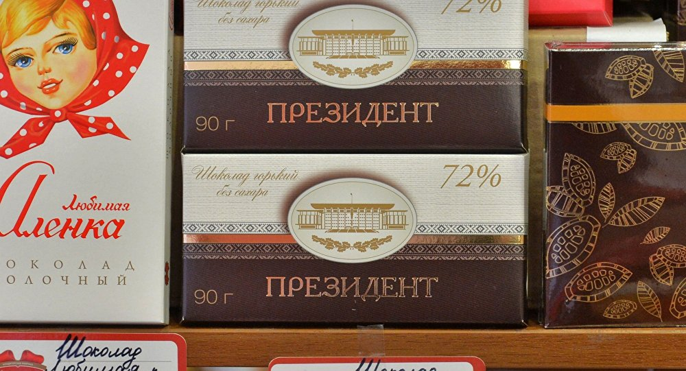 "Шоколад ""Президент"""