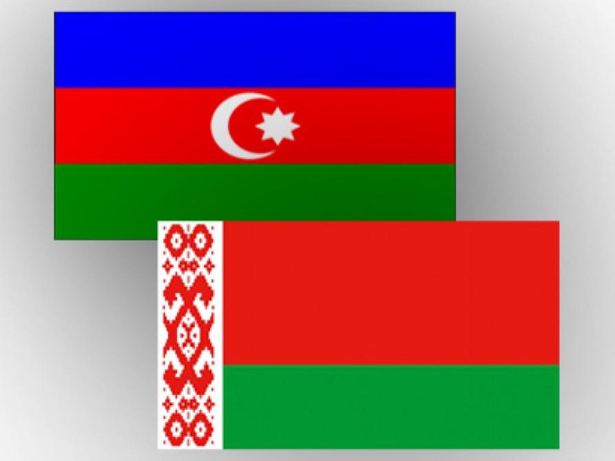 Беларусь и Азербайджан