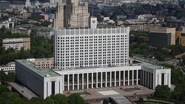 Белый дом РФ