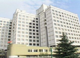 Академия управления