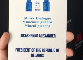 Бейдж Лукашенко