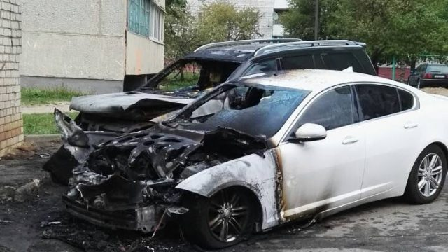 сгорели машины