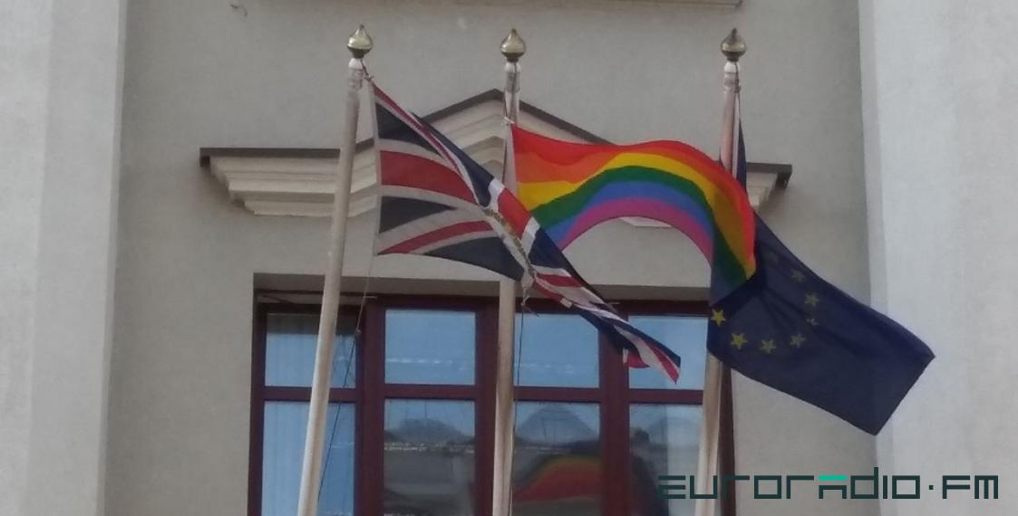 ЛГБТ - флаг