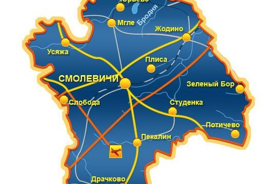 Смолевичский район