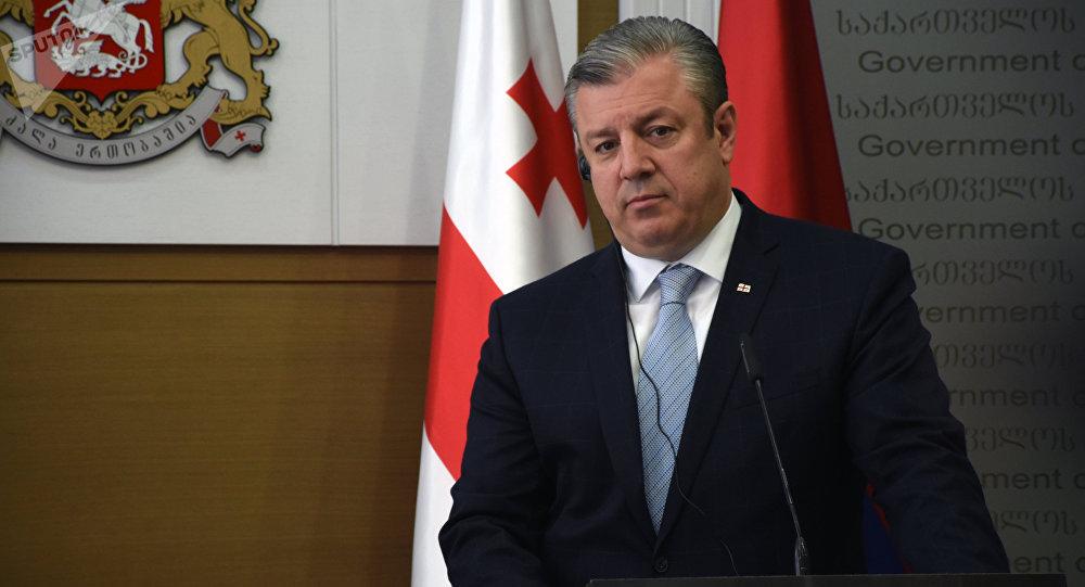 Квирикашвили