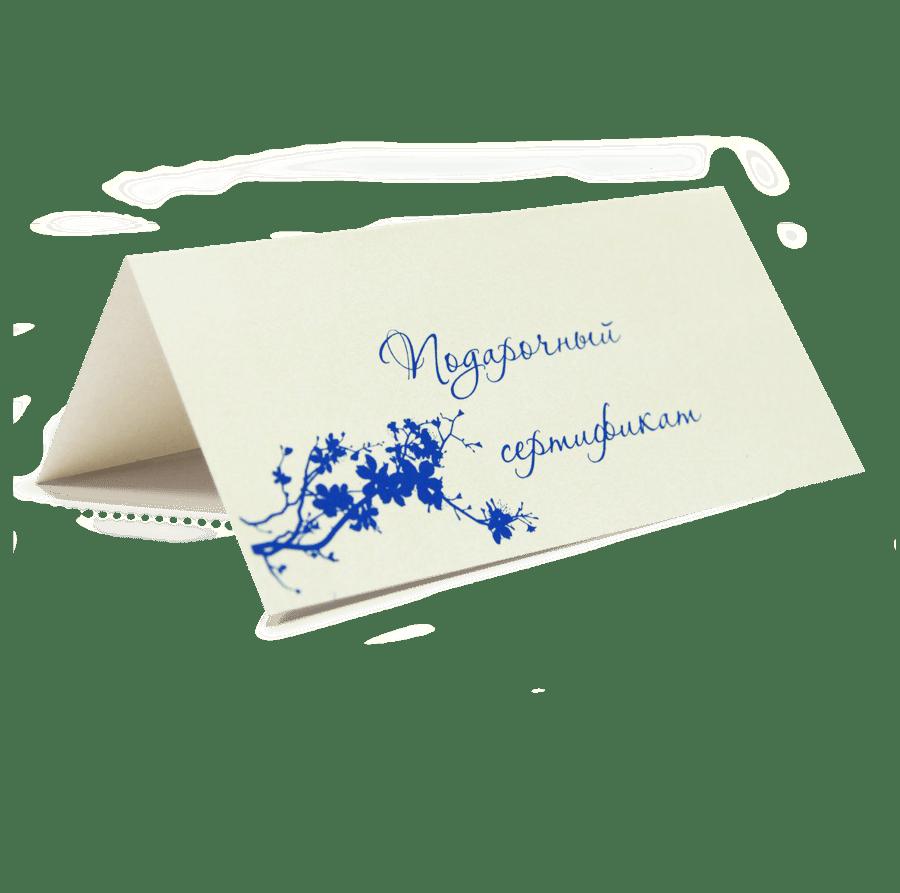 Печать открыток на заказ спб
