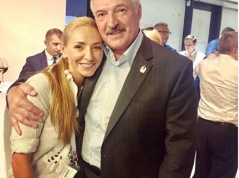 Лукашенко и Навка