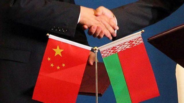 Беларусь и Китай