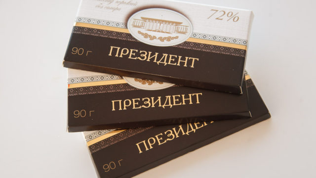 шоколад Президент