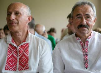 Федынич и Комлик