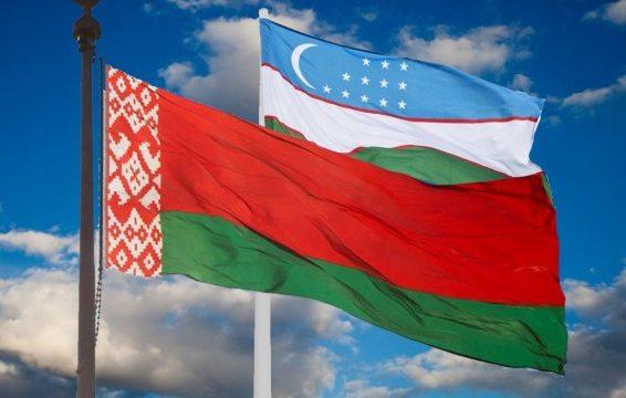 Беларусь и Узбекистан