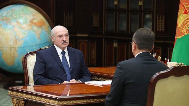 доклад для Лукашенко