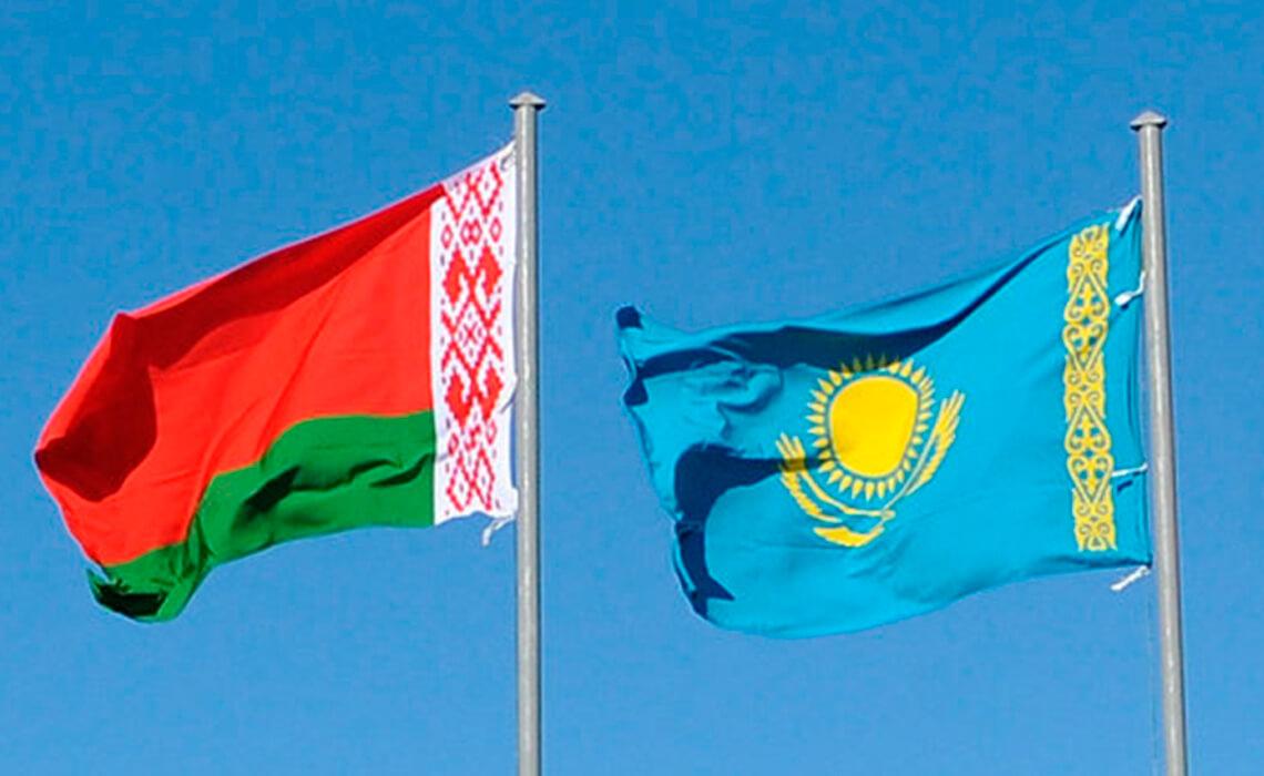 Беларусь и Казахстан
