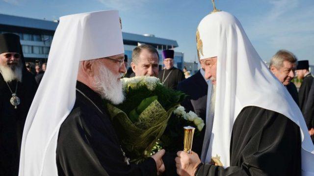 Патриарх Кирилл и Митрополит Павел