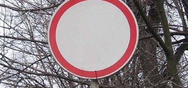 запрещено движение