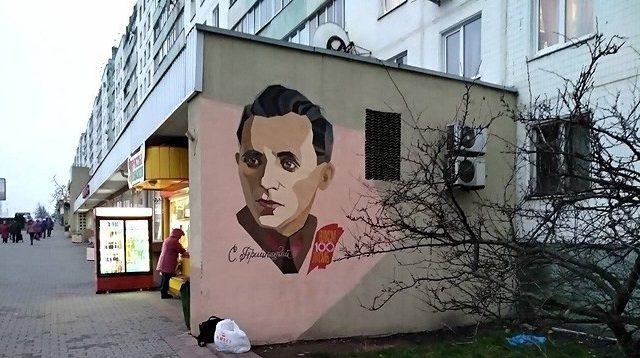 портрет Притыцкого