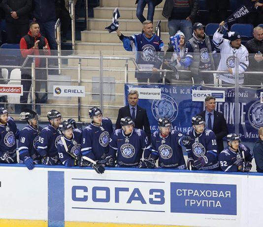 ХК Динамо - Минск