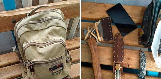 Рюкзак и оружие
