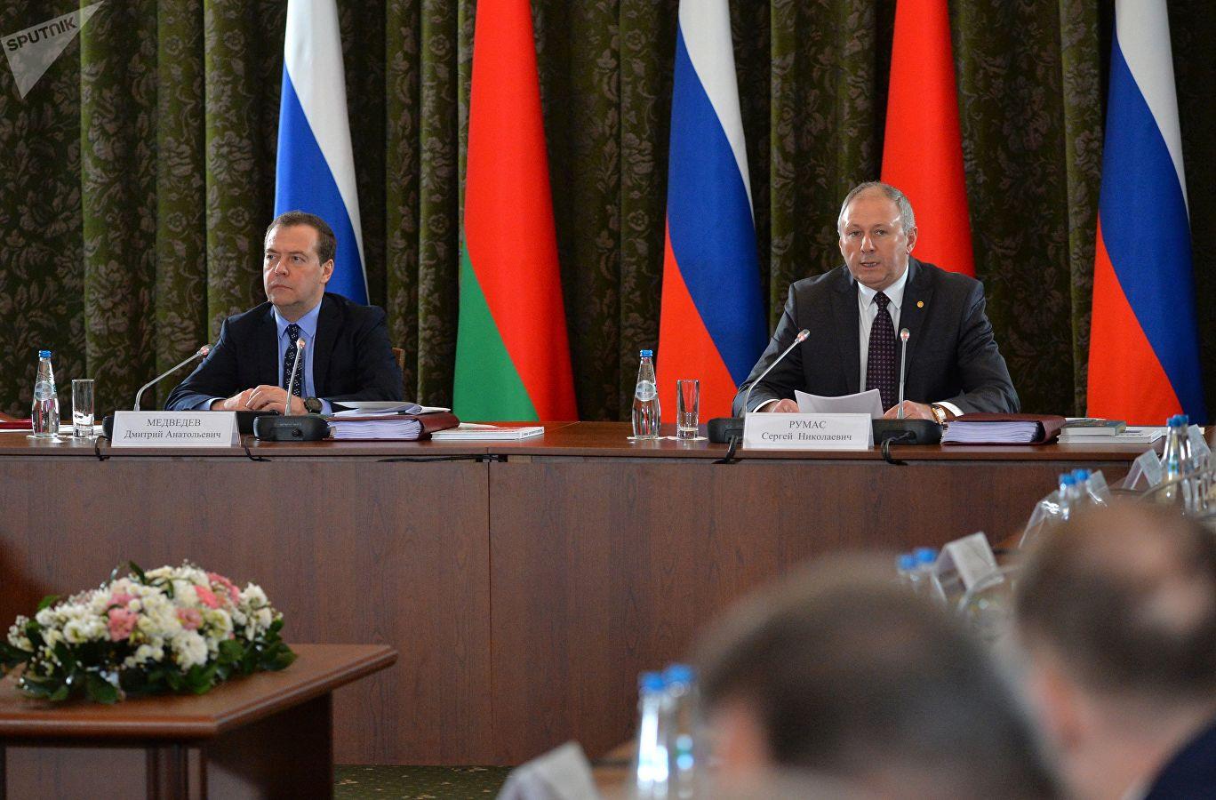 Румас и Медведев