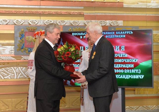 Суриков и Семашко