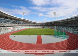 Стадион Динамо Минск