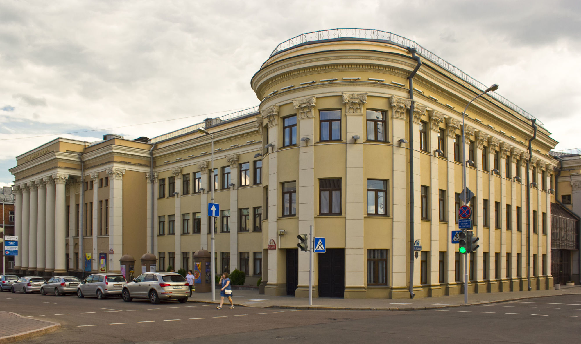 Театр юного зрителя в Минске
