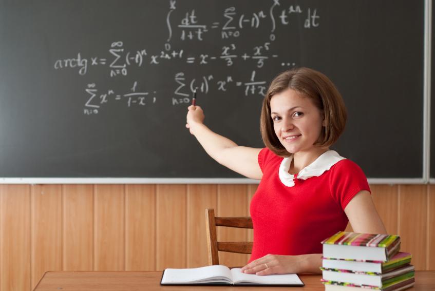 Диплом о профессиональной переподготовке Учитель математики купить