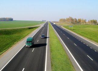 Трасса дорога