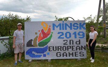 Логотип Европейских игр