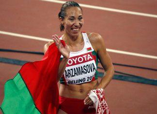 Арзамасова