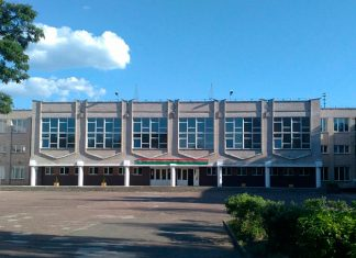 Школа в Гомеле