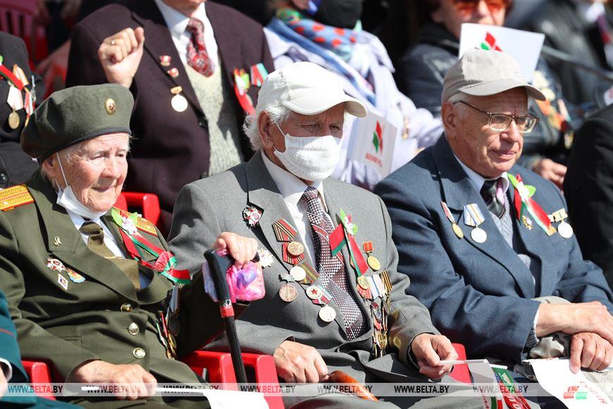 Парад и ветераны