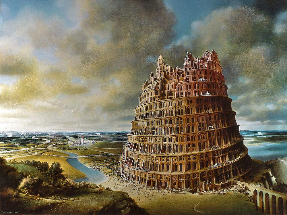 вавилонская башня фото в наше время начале своей