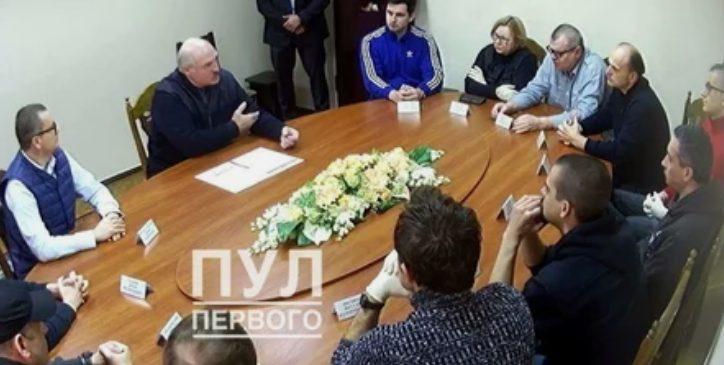 Лукашенко в СИЗО